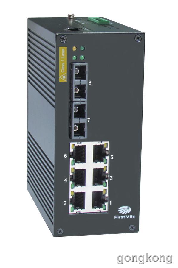 首迈 IDS 608系列8口百兆高级管理型工业交换机