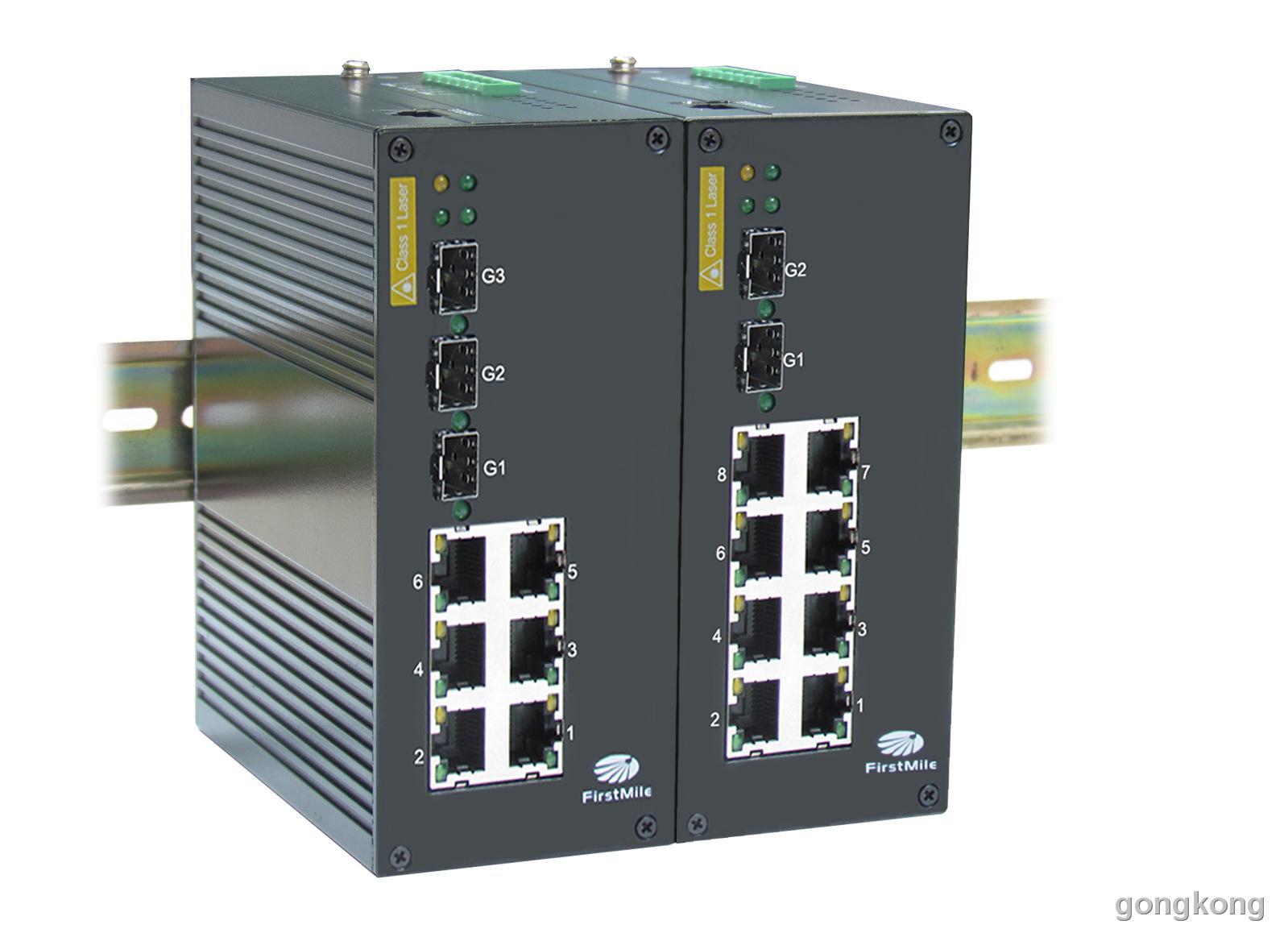 首迈 IDS 609/610系列 3x1G口管理型千兆工业交换机