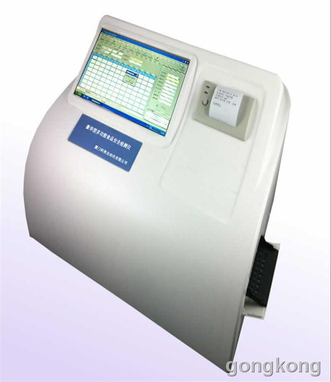 科昊 KH-TE010H豪华型多功能食品安全检测仪