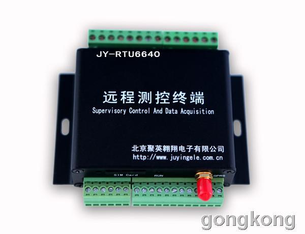 聚英电子 无线GPRS RTU远程测控终端