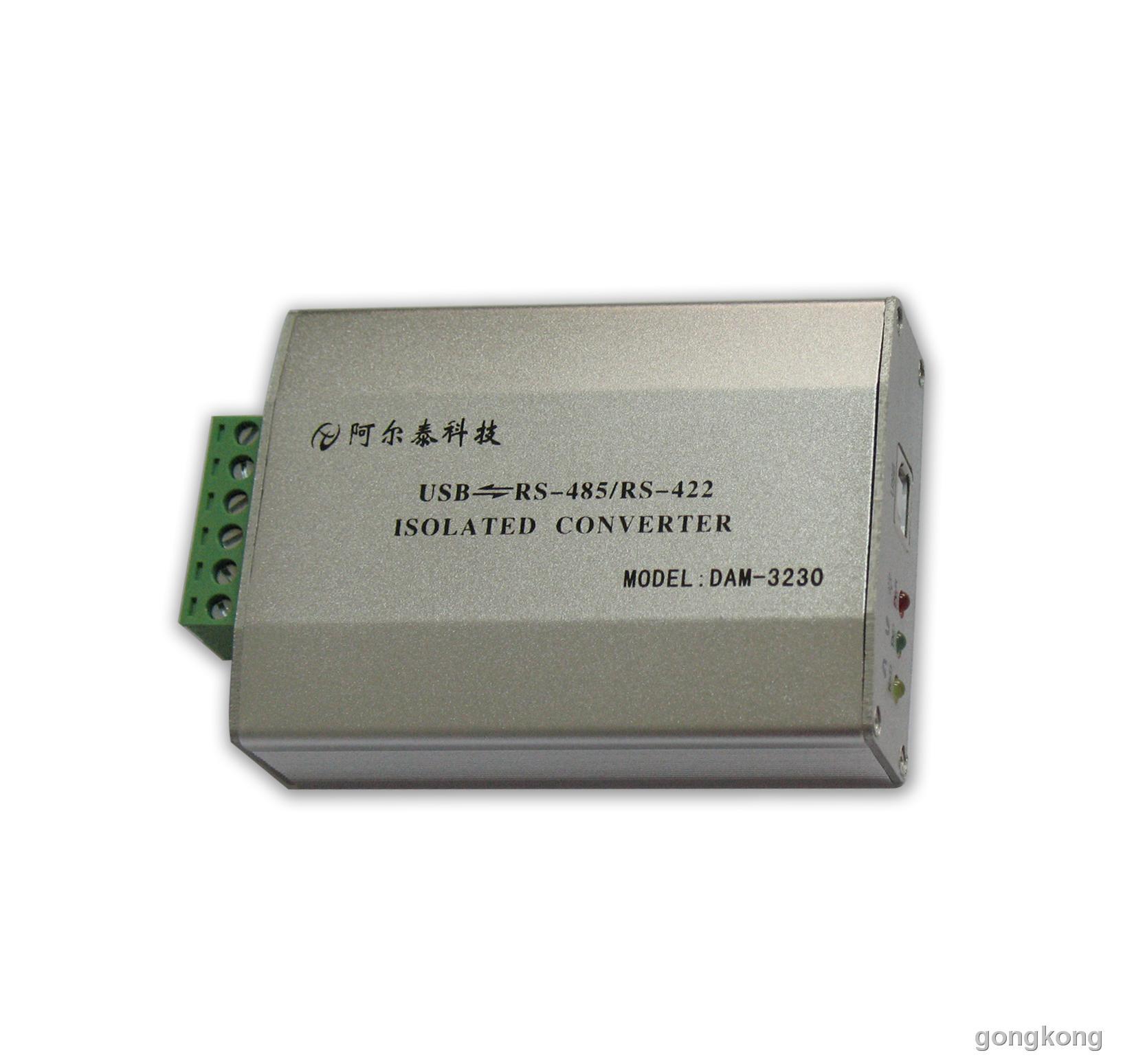 ART-阿尔泰科技DAM-3230-光电隔离型转换器