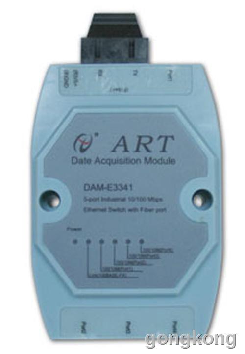 ART-阿尔泰 DAM-E3341(RS-485)工业以太网交换机