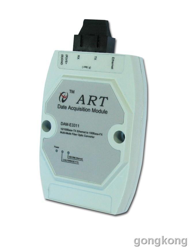 ART-阿尔泰科技DAM-E3311-光纤接口转以太网转换器