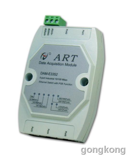 阿尔泰科技DAM-E3352工业以太网交换机