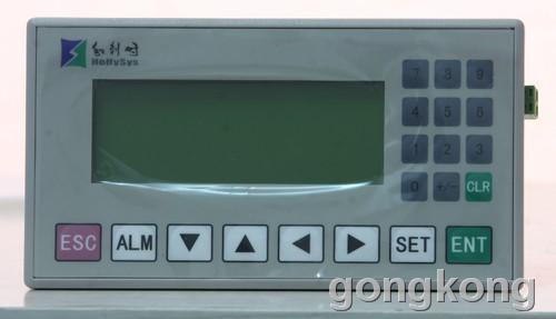 人机界面软件 HD2000 V1.0.2