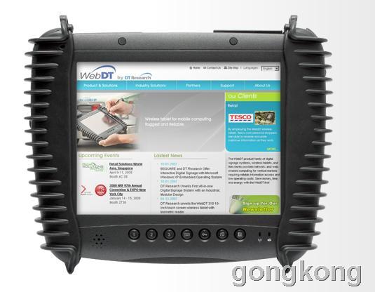 定谊 DT362高效能无线运算的移动平板电脑