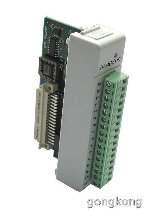ART-阿尔泰DAM6505三相四线制全参数交流电量采集模块