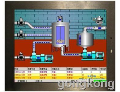 宏国兴胜 19寸工业触摸平板电脑 >AWS-190TE-N270