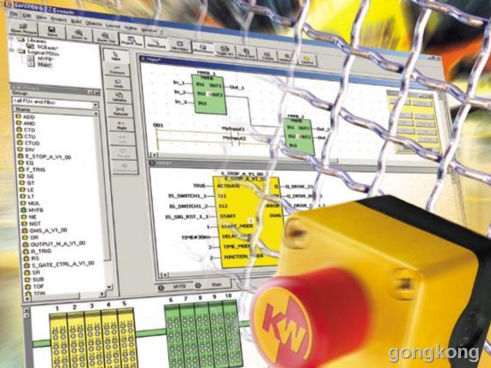 科维软件 - 安全PLC编程系统 SAFEPROG - IEC 61508(SIL2/SIL3)