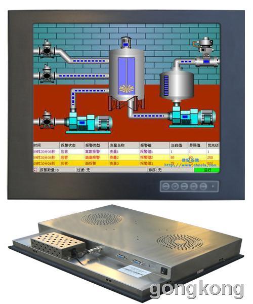 宏国兴胜 17寸工业显示器 ADP-170LQ