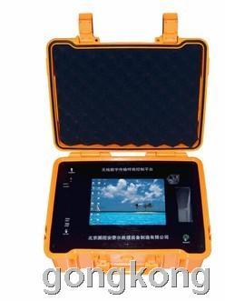 奇创彩晶 工业安全箱/安全箱(4618橙色)