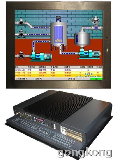 宏国兴胜19寸工业触摸平板电脑AWS-190TE-525
