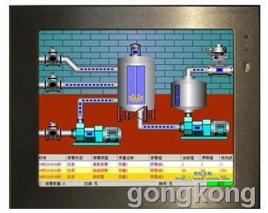 宏国兴胜  17寸工业触摸平板电脑  AWS-170TE