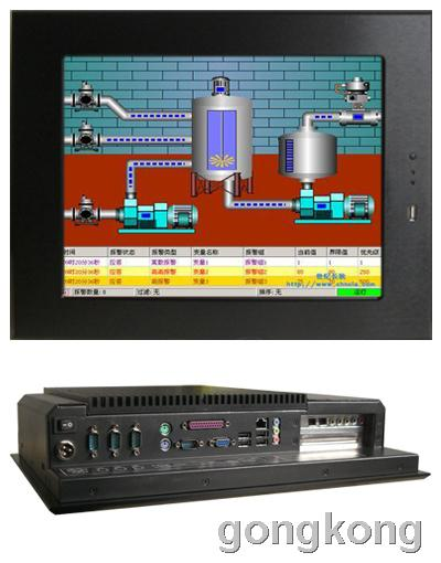 【宏国兴胜】15寸工业触摸平板电脑 AWS-150TE-525