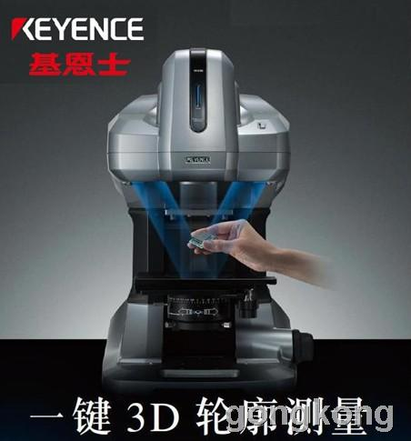 KEYENCE基恩士 VR-3000系列 形状轮廓测量显微系统