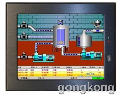 宏国兴胜10.4寸工业触摸平板电脑