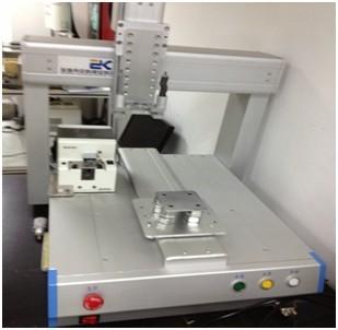 中科创安 ZKEAS-301手持式自动锁螺丝机
