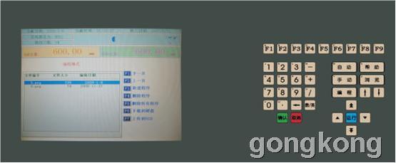 盟立 切纸机程控系统
