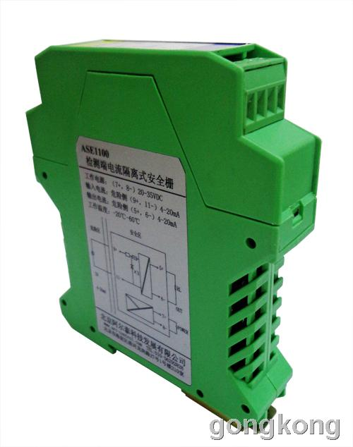 ART-阿尔泰科技ASE1100-信号调理模块