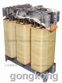 上海鹰峰 水冷电抗器
