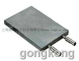 上海鹰峰 钻孔式水冷板