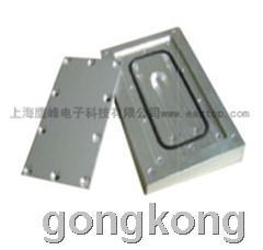 上海鹰峰 组装式水冷板