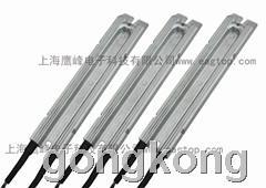 上海鹰峰 压铸铝电阻器