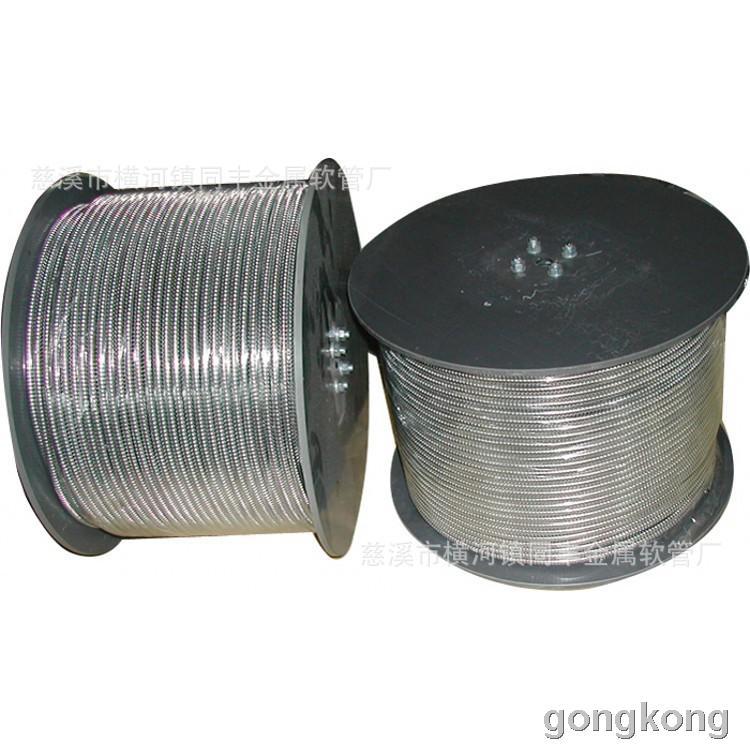 同丰 小口径线路保护不锈钢软管