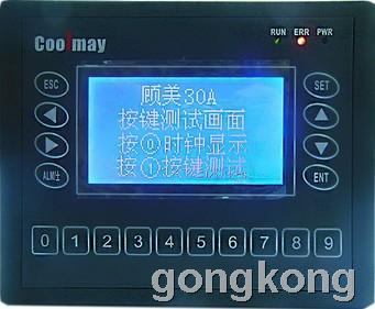 Coolmay  A系列文本PLC一体机
