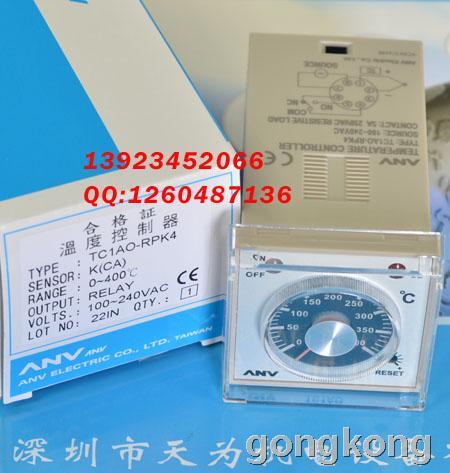 台湾ANV士研  TC1AO ,TC1AO-RPK4   温度控制器