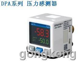 台达压力感测器  DPA系列 压力感测器