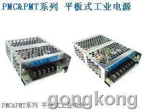 台达 PMC&PMT系列 平板式工业电源