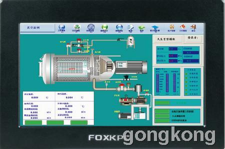 FOXKPC 工控触摸一体机FOXKPC-101L