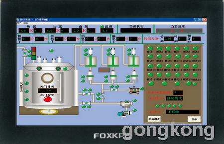 工业触摸屏电脑FOXKPC-156L