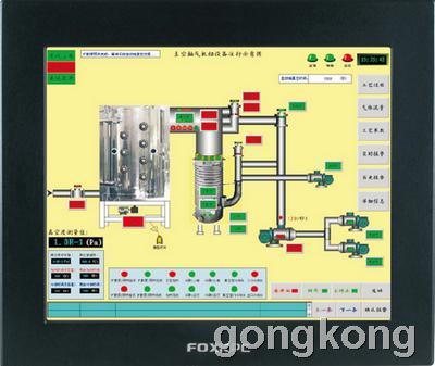 工业屏式计算机FOXKPC-170