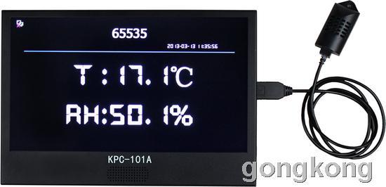 触摸屏工业电脑FOXKPC-101A