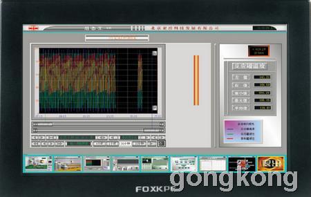 上架式工业平板电脑 工业触摸一体机FOXKPC-156
