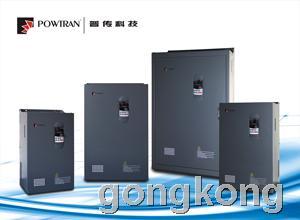普傳 PI9400高性能矢量變頻器
