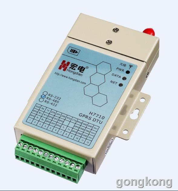 宏电 H7710电力专用GPRS DTU