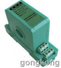 一体化电流变送器