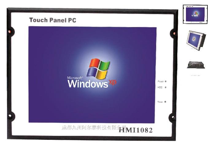 ART-阿尔泰科技 HMI-1082 10寸嵌入式平板电脑