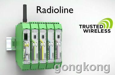 菲尼克斯 Radioline无线系统