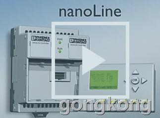 菲尼克斯 nanoLine——简单的智能控制系统