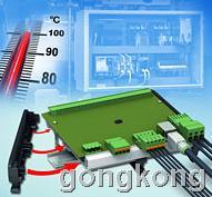 菲尼克斯  UM-PRO 挤压型材面板安装底座