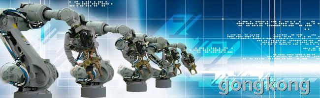 Mirle-盟立机电产业机器人-点焊应用