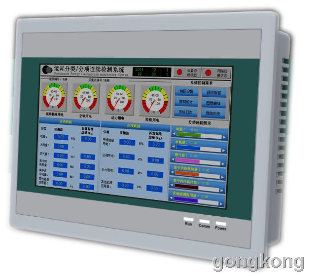 舜通 G300系列智能型可编程人机界面