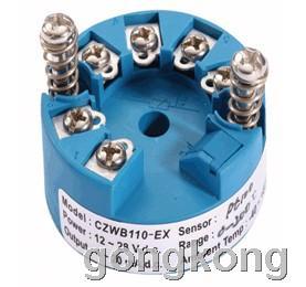 CZWB100-EX二线制本安型隔离温度变送器
