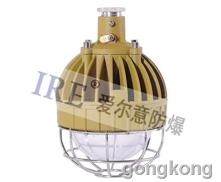 LED防爆灯BRE8650 (10W-25w)