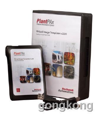 罗克韦尔 PlantPAx虚拟化解决方案