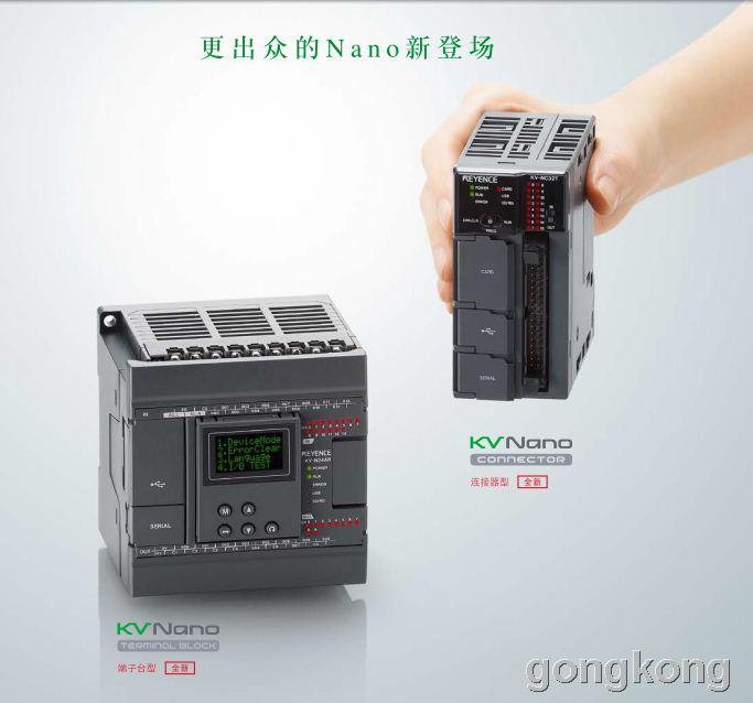 基恩士 PLC--KV Nano CONNECTOR 系列